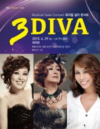 뮤지컬 갈라 콘서트 <3 DIVA>